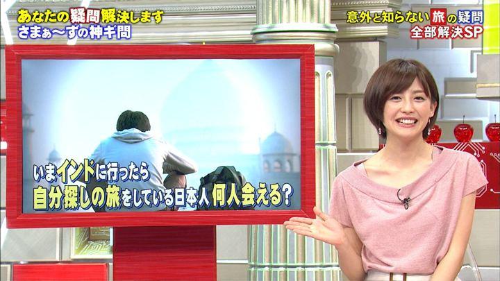 2018年08月04日宮司愛海の画像20枚目
