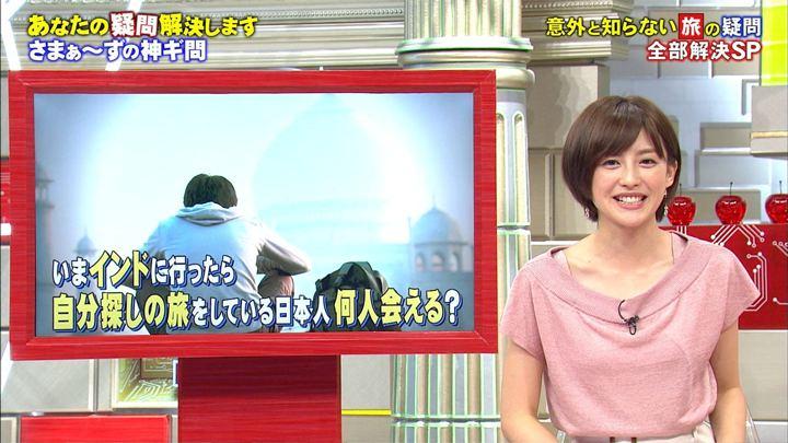 2018年08月04日宮司愛海の画像21枚目
