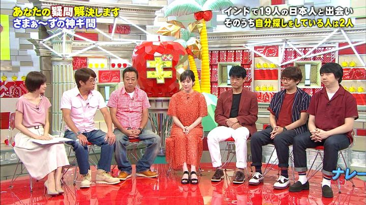 2018年08月04日宮司愛海の画像24枚目