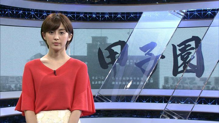 2018年08月05日宮司愛海の画像01枚目