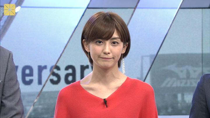 2018年08月05日宮司愛海の画像10枚目