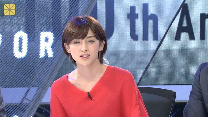2018年08月05日宮司愛海の画像12枚目