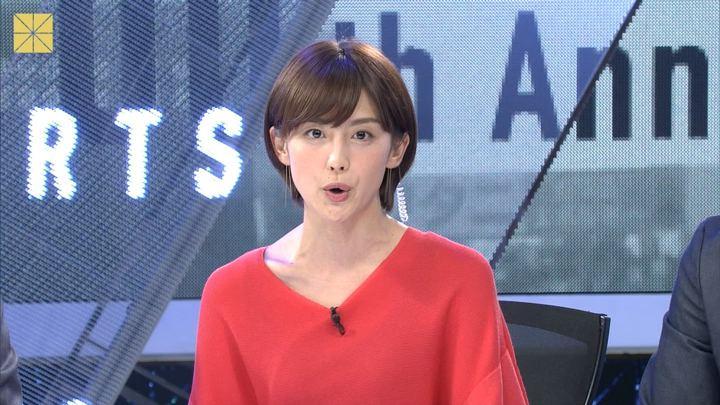 2018年08月05日宮司愛海の画像13枚目