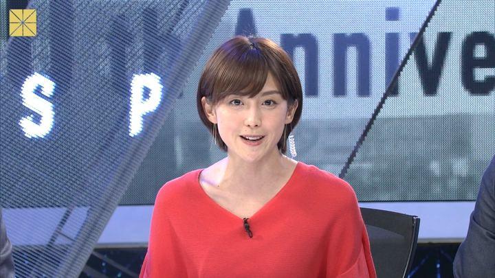 2018年08月05日宮司愛海の画像14枚目