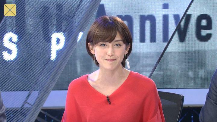 2018年08月05日宮司愛海の画像15枚目