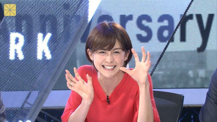 2018年08月05日宮司愛海の画像17枚目