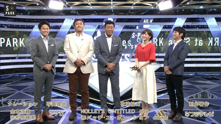 2018年08月05日宮司愛海の画像27枚目