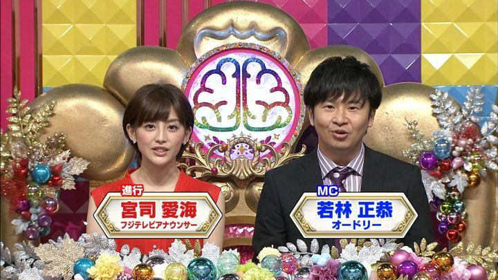 2018年08月07日宮司愛海の画像01枚目