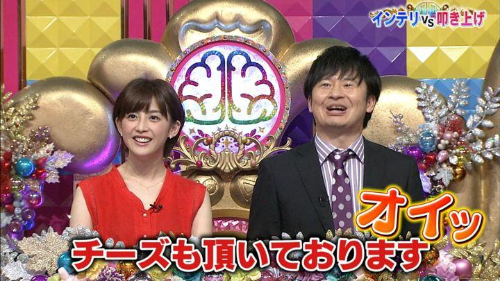 2018年08月07日宮司愛海の画像04枚目
