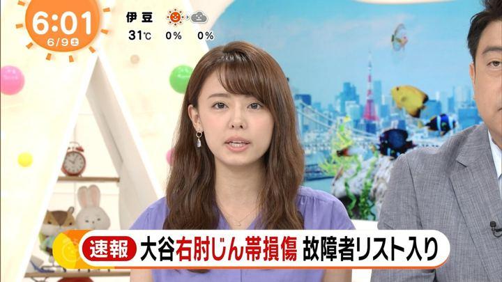 2018年06月09日宮澤智の画像03枚目