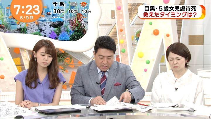 2018年06月09日宮澤智の画像14枚目