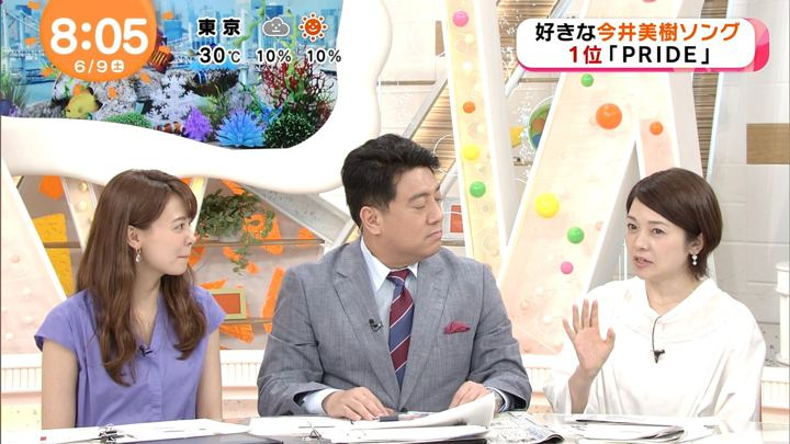 2018年06月09日宮澤智の画像18枚目