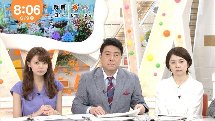 2018年06月09日宮澤智の画像19枚目