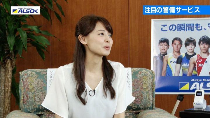 2018年06月10日宮澤智の画像04枚目