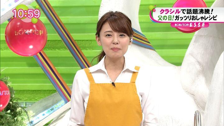 2018年06月13日宮澤智の画像11枚目