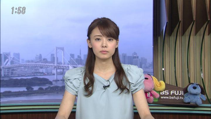2018年06月14日宮澤智の画像01枚目