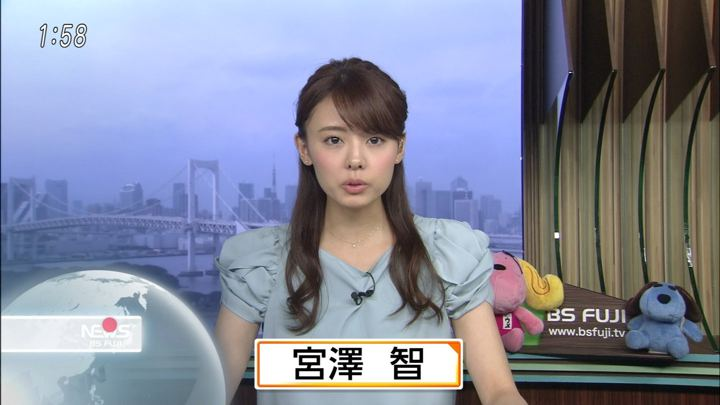 2018年06月14日宮澤智の画像02枚目