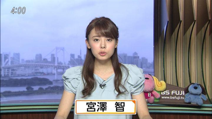 2018年06月14日宮澤智の画像04枚目