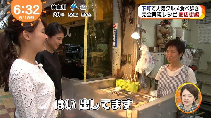 2018年06月16日宮澤智の画像12枚目