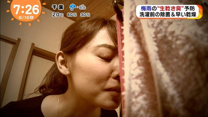 2018年06月16日宮澤智の画像40枚目