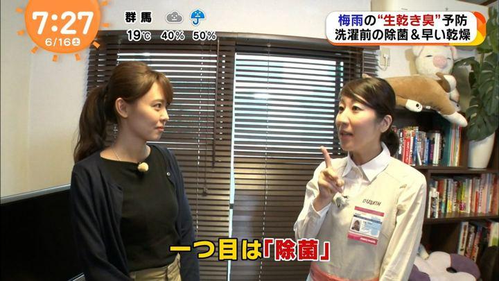 2018年06月16日宮澤智の画像43枚目