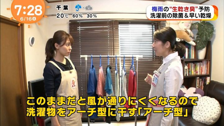 2018年06月16日宮澤智の画像44枚目