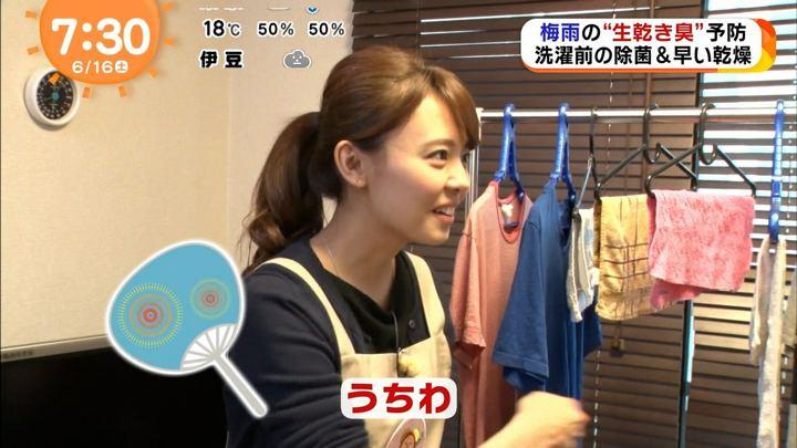 2018年06月16日宮澤智の画像45枚目
