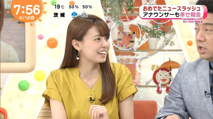 2018年06月16日宮澤智の画像50枚目
