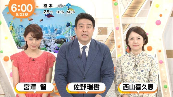 2018年06月23日宮澤智の画像01枚目