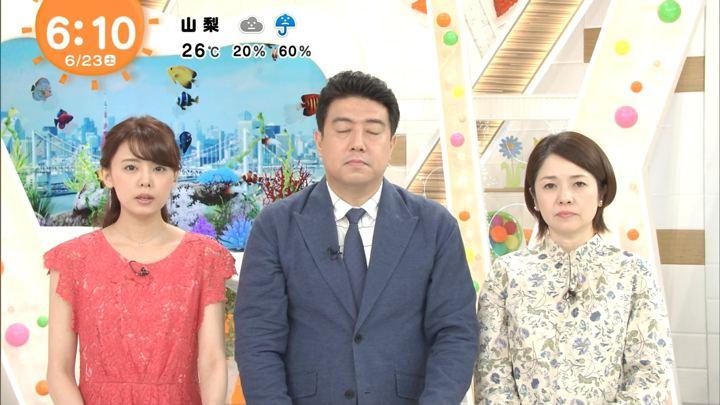 2018年06月23日宮澤智の画像02枚目