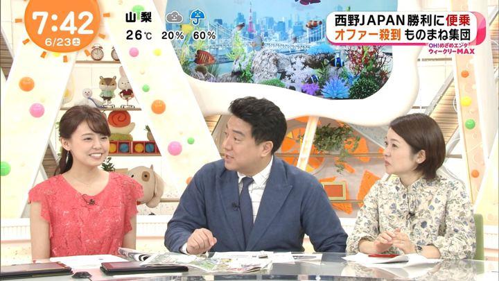 2018年06月23日宮澤智の画像20枚目