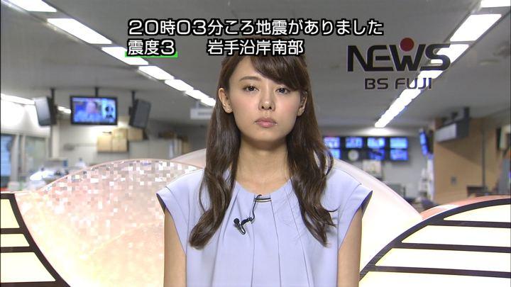 2018年06月26日宮澤智の画像01枚目