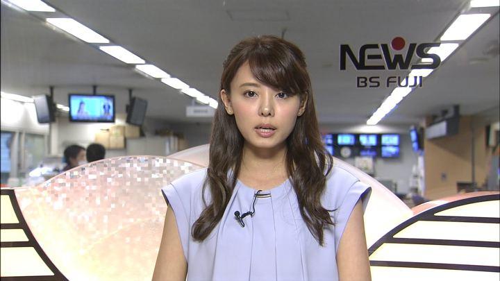 2018年06月26日宮澤智の画像02枚目