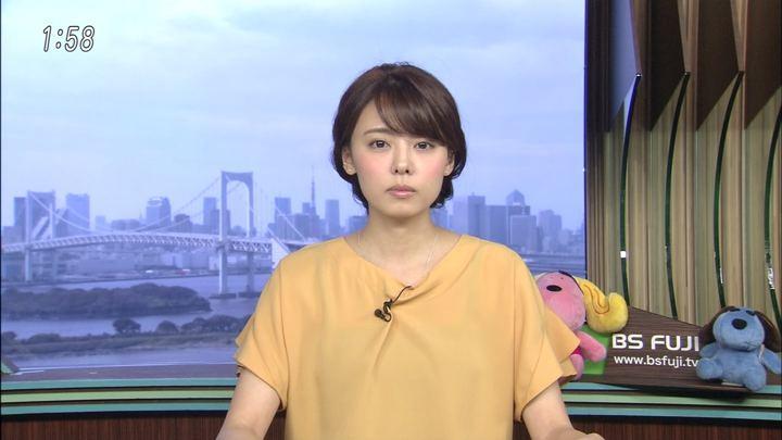 2018年06月28日宮澤智の画像01枚目