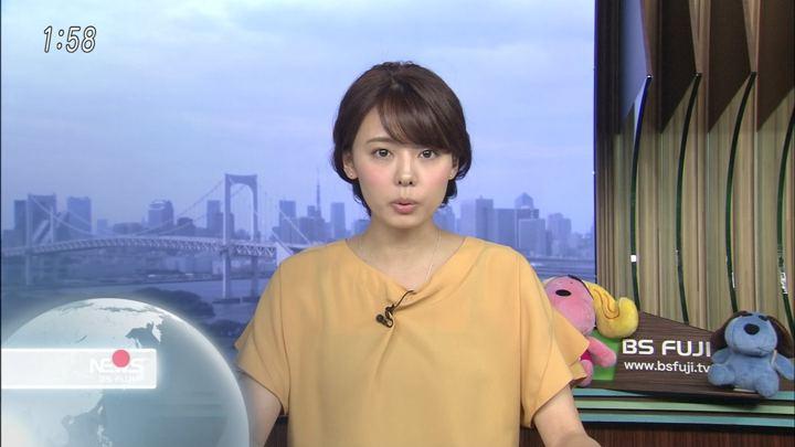 2018年06月28日宮澤智の画像02枚目