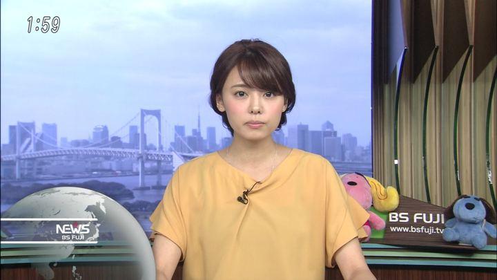 2018年06月28日宮澤智の画像04枚目