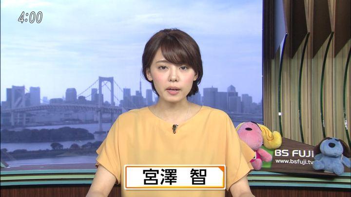 2018年06月28日宮澤智の画像05枚目
