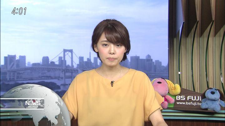 2018年06月28日宮澤智の画像06枚目