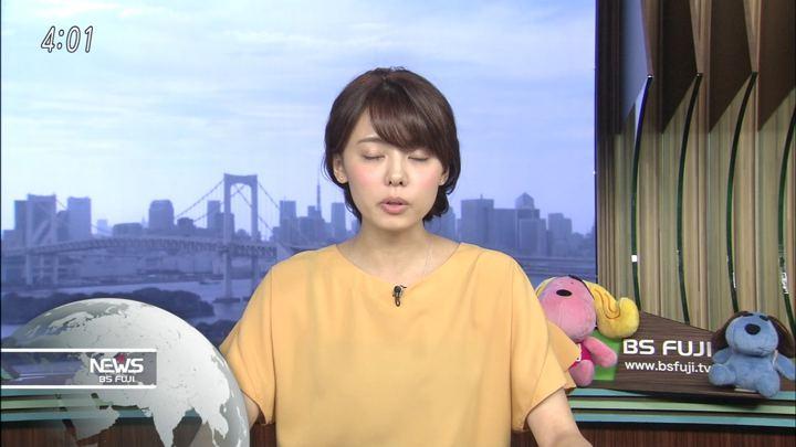 2018年06月28日宮澤智の画像08枚目