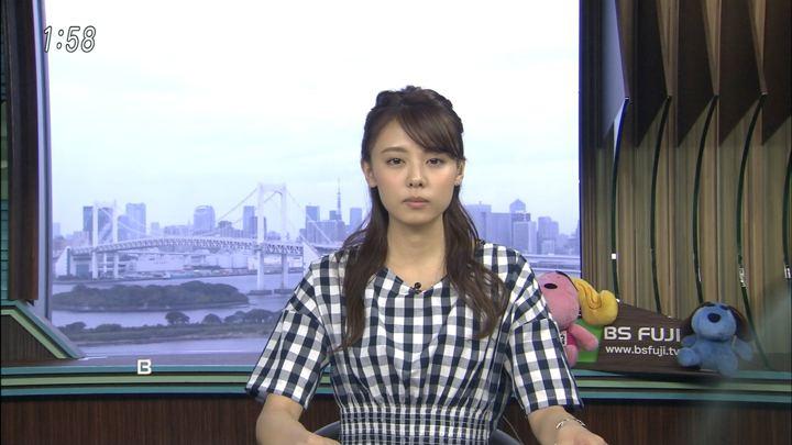 2018年07月05日宮澤智の画像01枚目