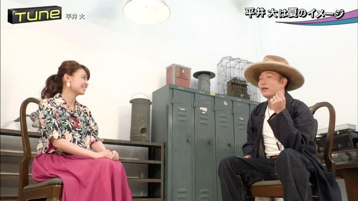 2018年07月06日宮澤智の画像03枚目