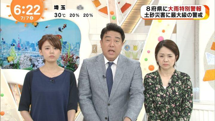 2018年07月07日宮澤智の画像02枚目