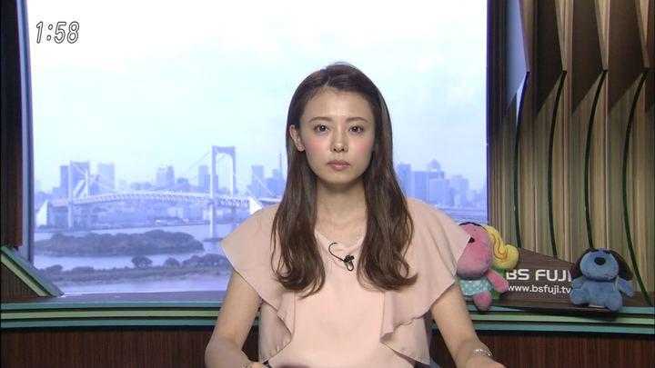 2018年07月13日宮澤智の画像01枚目