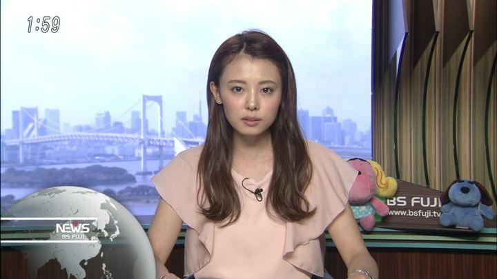 2018年07月13日宮澤智の画像04枚目