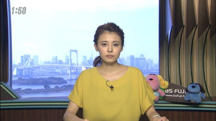 2018年07月19日宮澤智の画像01枚目
