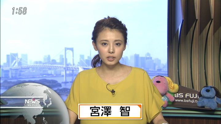 2018年07月19日宮澤智の画像02枚目