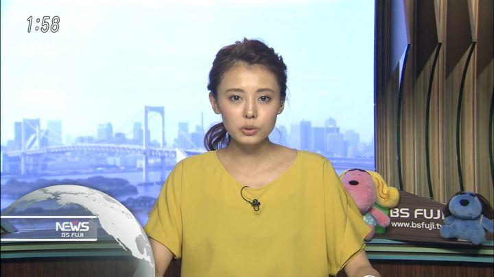 2018年07月19日宮澤智の画像03枚目
