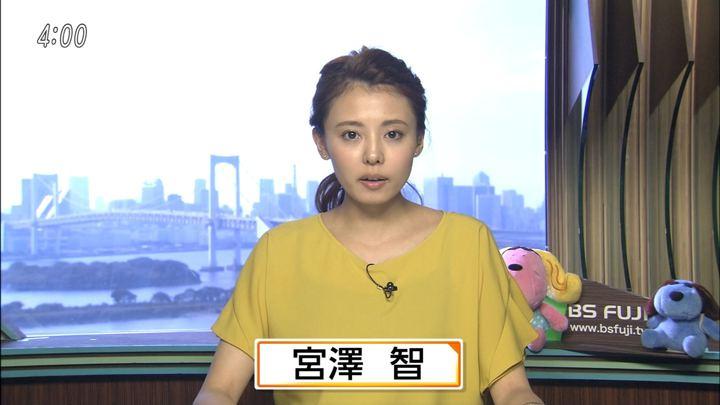 2018年07月19日宮澤智の画像05枚目
