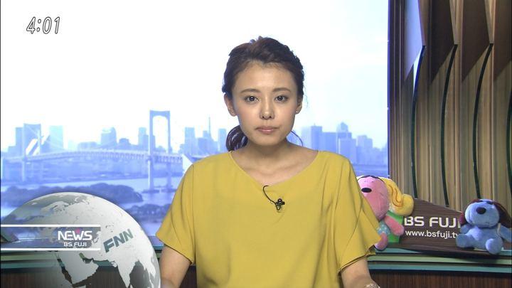2018年07月19日宮澤智の画像08枚目