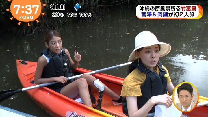 2018年07月28日宮澤智の画像30枚目